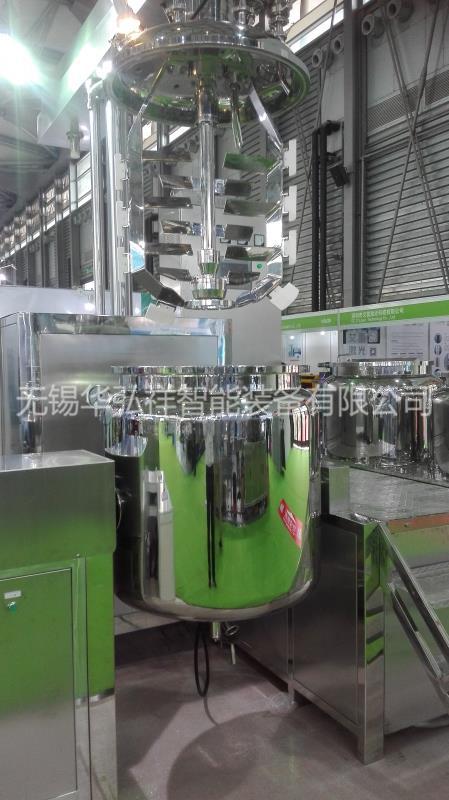 300L乳化机